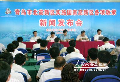 青岛飞地园区获批国家级高新技术产业区