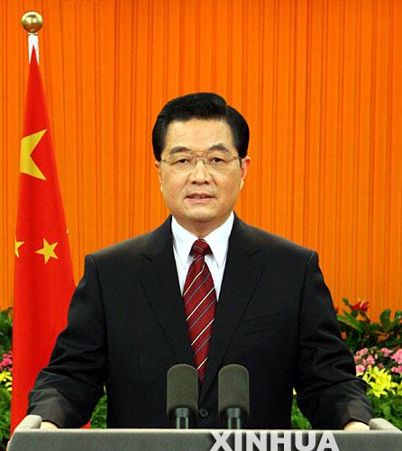 国家主席胡锦涛发表2007年新年贺词