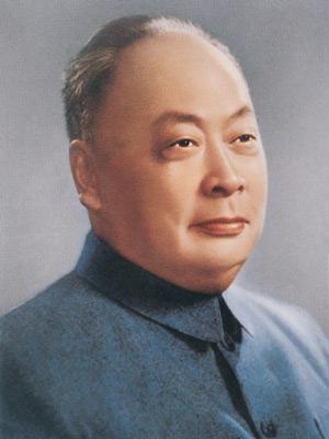 """陳毅:主持""""四元帥國際形勢座談..."""