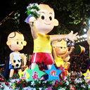 2007上海旅游节盛大开幕图片
