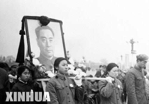 周总理的图片(来源;人民网) - 黔中人(田丰) - 黔中人