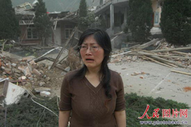 汶川大地震教师英雄谱 - hchengxiang - 爱生活,爱自己,爱思考