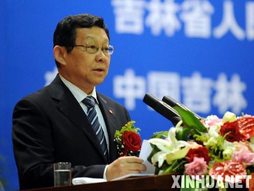 9月2日,商务部部长陈德铭在论坛上致辞.当日,第二届东北亚经贸合