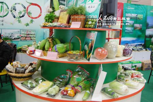 2008青岛国际农产品交易会隆重开幕 (8)