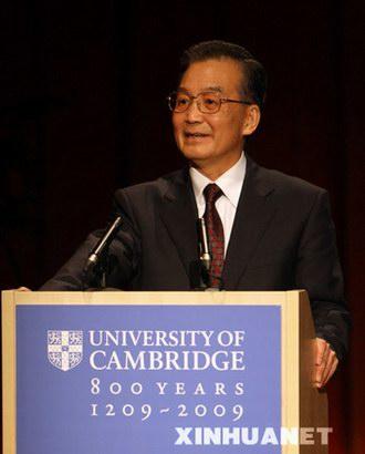 温家宝剑桥大学发表演讲、从容应对骚扰赢得全场尊重、彰示大国伟人之气魄 - 好幻想的大男人 - 好幻想的大男人的博客