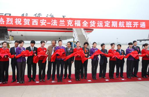 随著上海国际货运航空全货运飞机的平稳落地