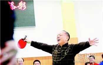 组图:原外交部长李肇星的乒乓情结 (2)--时政--人