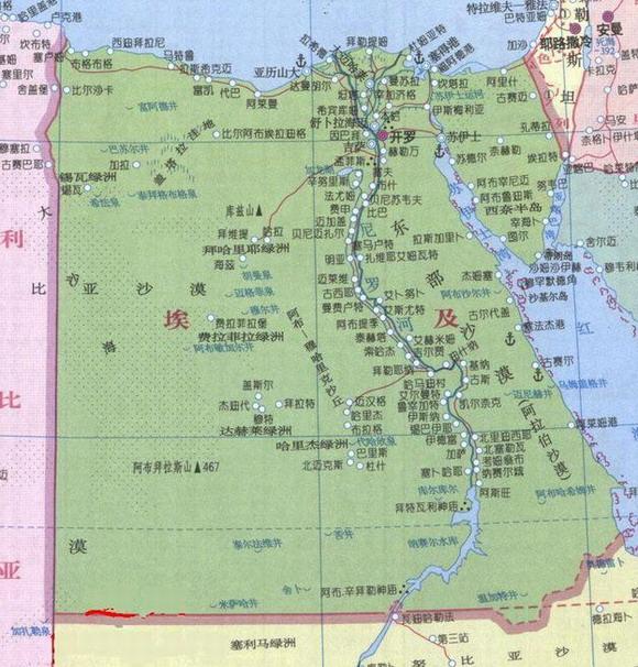 埃及国家概况