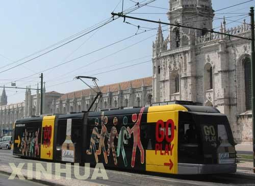 图:里斯本街头公交电车