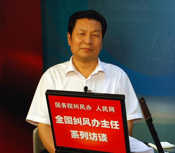 河南省纪委纠风室主任、省政府纠风办副主任刘