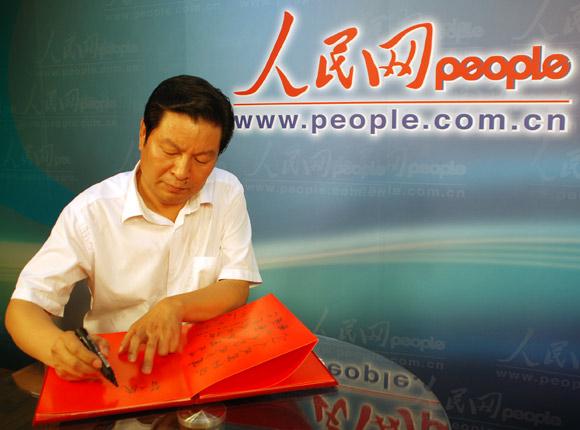 河南省纪委纠风室主任、纠风办副主任刘文来题
