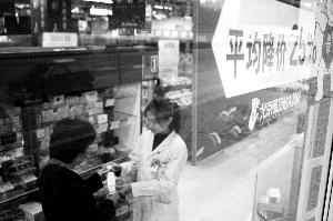 北京一家药房打出降价25%的促销告示。基本药物制度实施后,药品平均降幅有望达10%,15%的加成也将取消。新京报资料图片