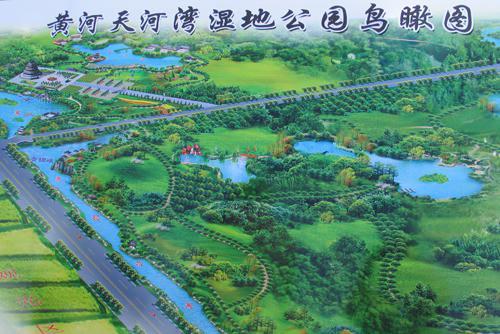 市平罗县黄河天河湾湿地公园效果图-2010宁夏黄河金岸项目建设大