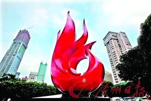 庆祝深圳特区建立30周年的庆典活动今日将达到高潮。